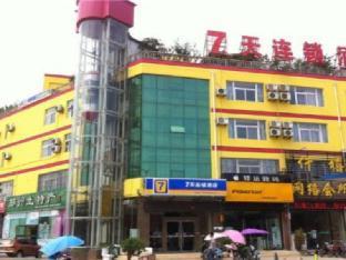 7 Days Inn Pizhou Train Station