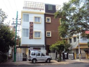 Vedanta Wake Up - Mysore - Nagarhole