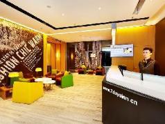 7 Days Premium Chonging Kuizhou Avenue Branch, Chongqing
