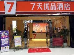 7 Days Premium Chongqing Fuling Binjiang Avenue Branch, Chongqing