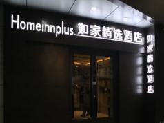 Homeinns Plus-Huaihai Road, Shanghai
