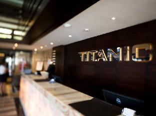 Hotel Titanic City Taksim