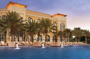 Promos Djibouti Palace Kempinski Hotel