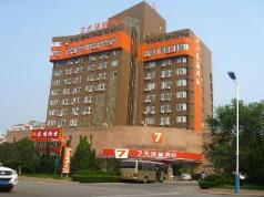 7 Days Premium Weihai High Speed Train Seawater Bathing Branch, Weihai