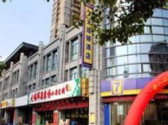 7 Days Inn Honglan Road Da Run Fa Branch, Yancheng