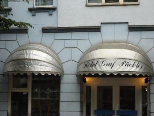 格拉夫普克爾酒店 柏林 - 酒店外觀