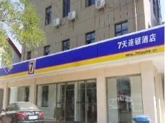 7 Days Inn Tianjin Hangu Branch, Tianjin