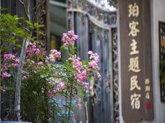 Poke Hotel, Hangzhou