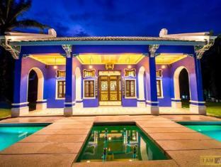 Bulan Anda Baba Resort - Ao Luek