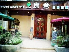 Junshe Bontique Guest House, Guilin