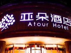 Atour Hotel Tianjin Nanjing Road Branch, Tianjin