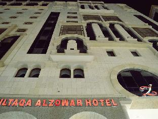 Multaqa Al Zowar Hotel 1
