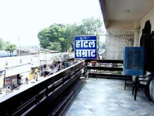Hotel Samrat Ajmer - Ajmer