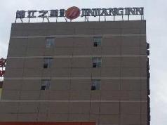 Jinjiang Inn Beijing Pingguoyuan Subway Station Branch, Beijing