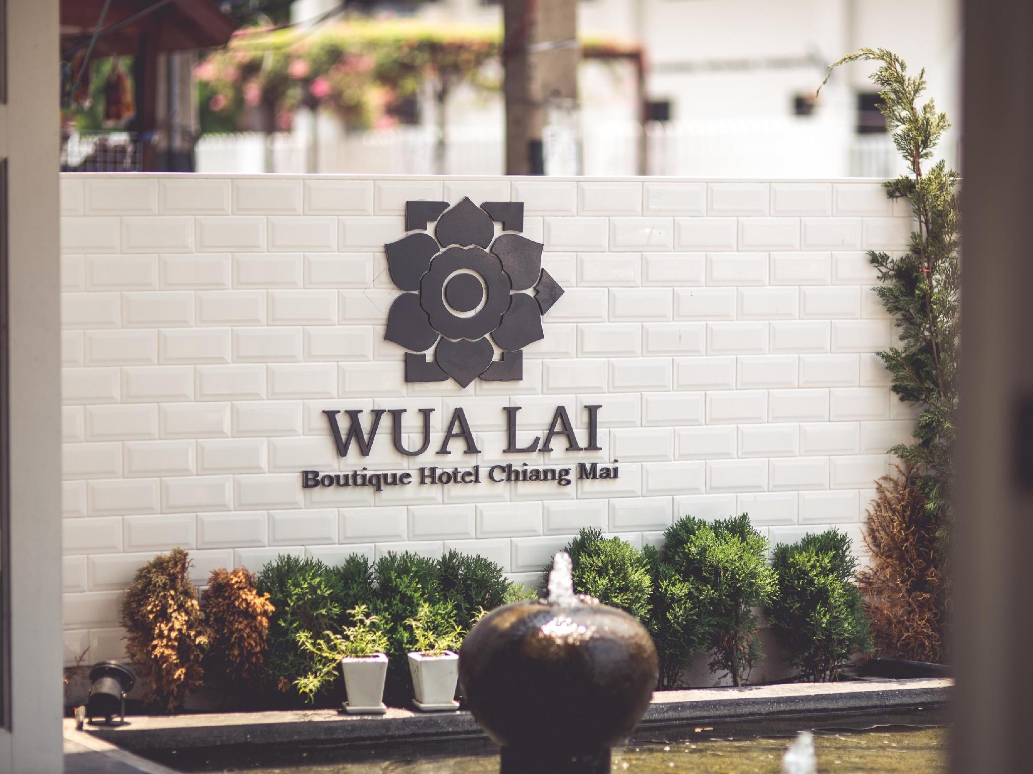 Wua Lai Boutique Hotel Chiang Mai,วัวลาย บูทิก โฮเต็ล เชียงใหม่