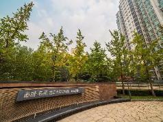 Beijing Haisheng International Apartment, Beijing