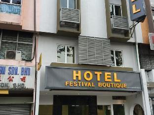 Festival Boutique Hotel @ Kampung Pandan