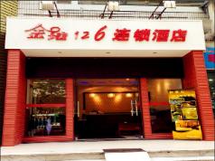 Jindi 126 Chain Hotel Jia Zhou , Chongqing