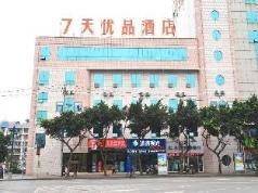 7 Days Premium Chongqing Da Zu Hong Sheng Square Branch, Chongqing