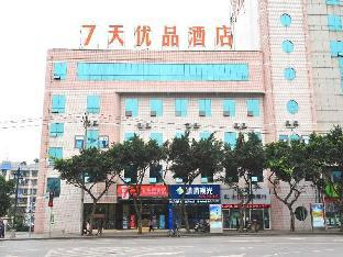 7 Days Premium Chongqing Da Zu Hong Sheng Square Branch
