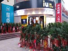 IU Hotel Neijiang Yuxi Road Qiujiazui Xinshangcheng Branch, Neijiang