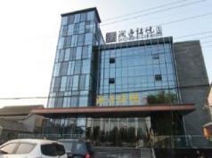 Lan Ting Xi Yue Hotel, Yangzhou
