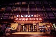 Harbin Tangram Hotel, Harbin