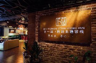 Xia Yi Zhan Style Theme Inn