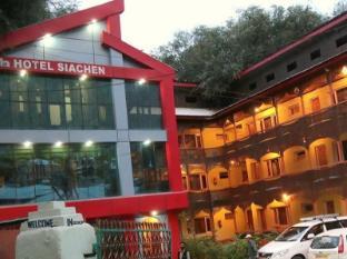 Hotel Siachen - Kargil