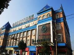 GreenTree Inn Jiangsu Changzhou Henglin Town Shuntong Road Express Hotel, Wuxi