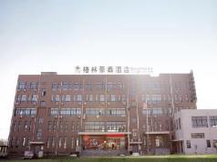 GreenTree In Jiansu Nantong Tongzhouwan Huanghe Road Business Hotel, Nantong
