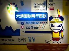 Chengdu T and Q Hostel Qingyang Branch, Chengdu