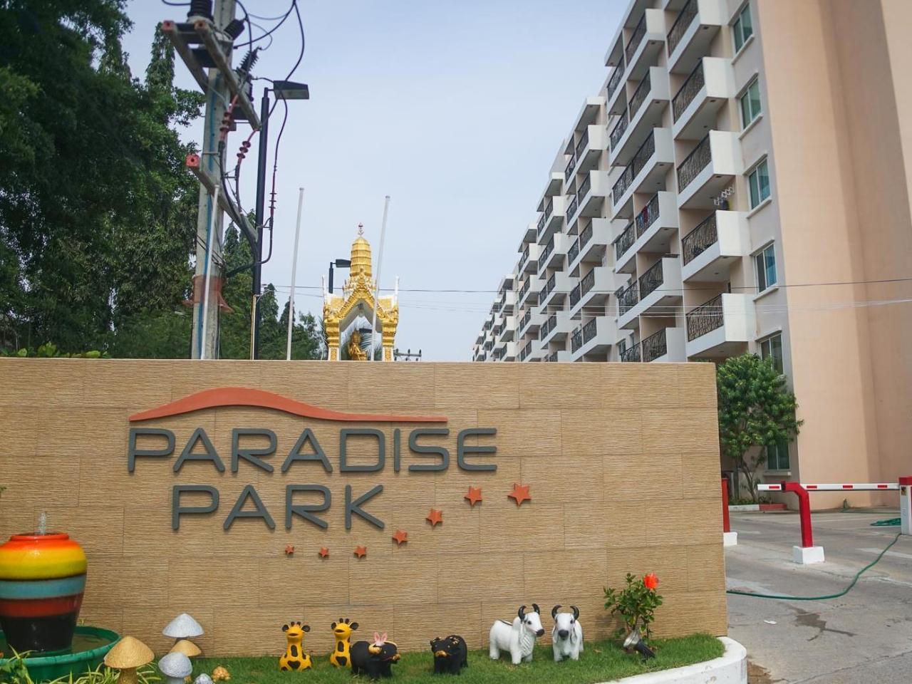 พาราไดซ์ พาร์ค บาย มิสเตอร์ บัตเลอร์ (Paradise Park By Mr.Butler)