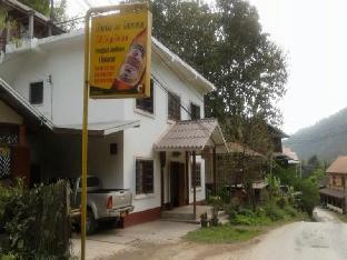 Syvongsack Guesthouse
