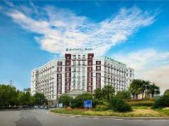Haiwaihai Holiday Hotel, Qiandao Lake (Chunan)