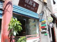 Xian See Road Hostel, Xian