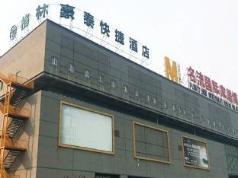 GreenTree Inn Taizhou New District Hospital of Renmin Hospital Mingliu Express Hotel, Taizhou (Jiangsu)