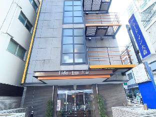 Capsule Hotel Lido Inn Omori (Male Only), Tokyo, Japan