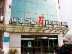 Jinjiang Inn Xian Exhibition Center Zhangba East Road Branch, Xian