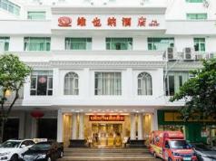 Vienna Hotel Guangzhou Luochongwei Bus Station Branch, Guangzhou