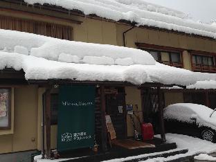 Yuwaku Guesthouse image