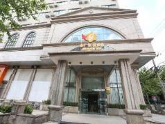 Jinjiang Inn Shanghai North Bund Yangpu Bridge Branch, Shanghai