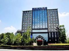 Dujiangyan Minjiang Xinhao Hotel, Chengdu