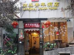 LongMay Youth Hotel, Kunming