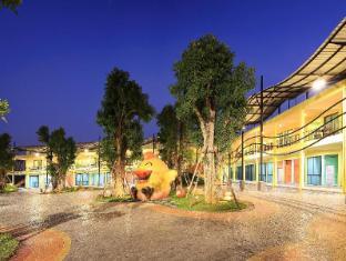 V Park Hotel - Mae Sai