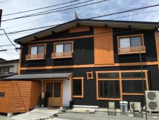 Guest House Orange Cabin - Mount Fuji