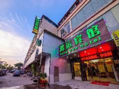 Ren He Hong Yun Hotel, Guangzhou