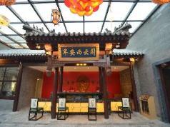 Beijing Xi Yun Ge Hotel, Beijing