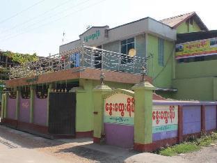 Nway Htway Yeik Guest House