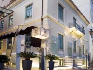 Eridanus Luxury Art Hotel Athens - Exterior